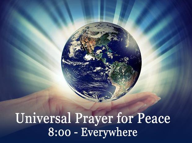 Universal Prayer for Peace